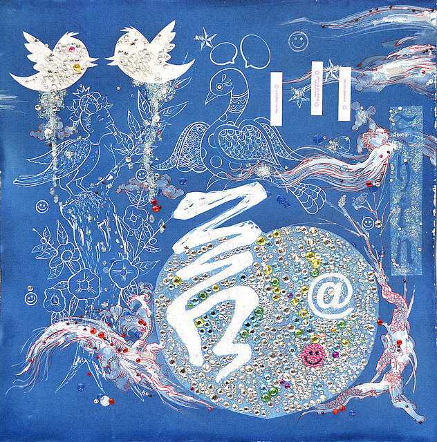 The Letter Shin II